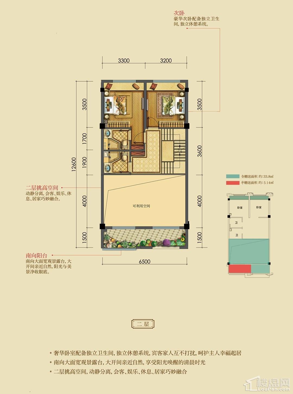 170联排别墅(第二层)