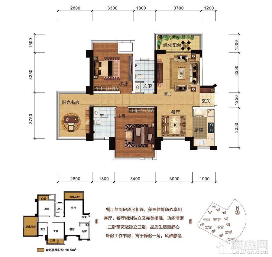 中海九玺8#楼B5户型