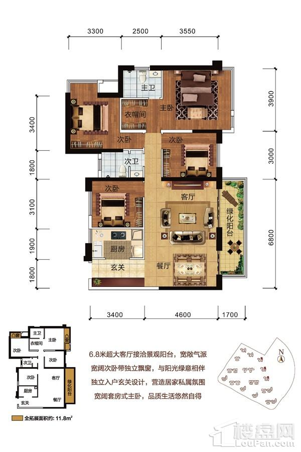 中海九玺6/7/8#楼D4户型