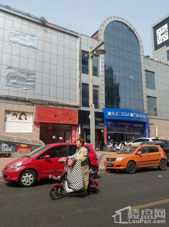 【童乐汇·3Q儿童广场】楼盘网
