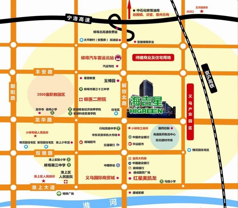 海吉星时代广场位置图