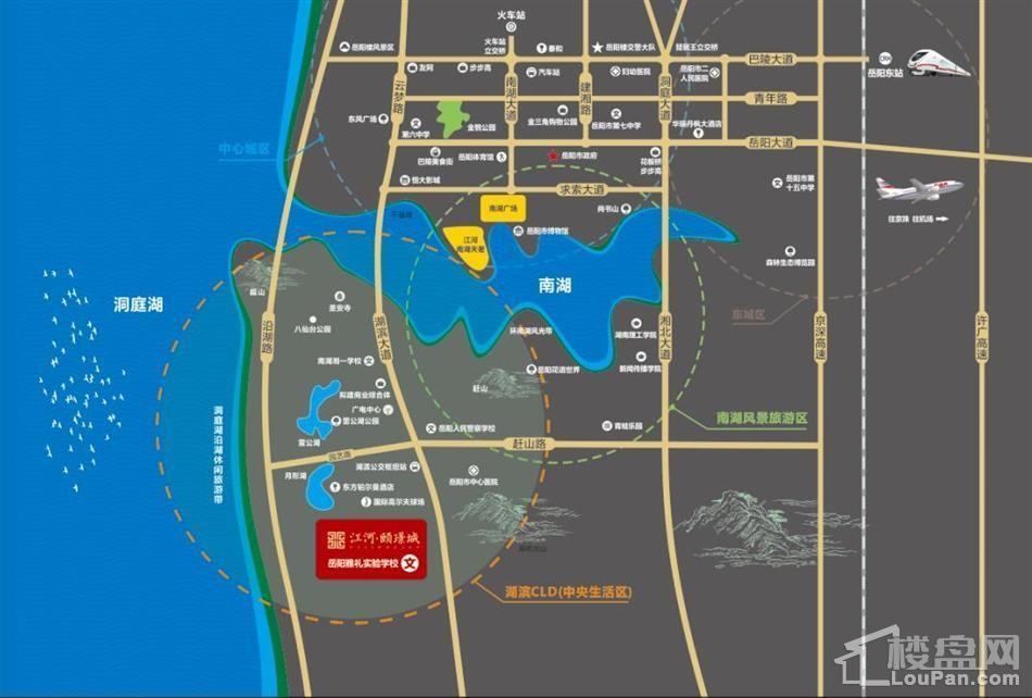 江河颐璟城位置图