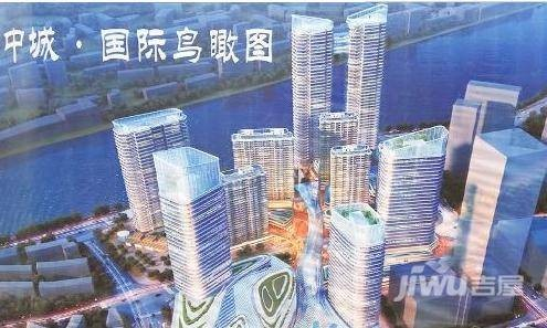 中城国际广场效果图