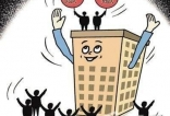 贷款买房时哪些因素容易导致房贷被拒?