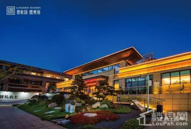 碧桂园朗州府新中式园林实景图片