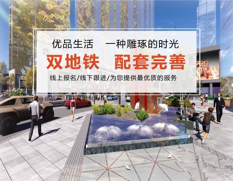 西安东城新市高清图