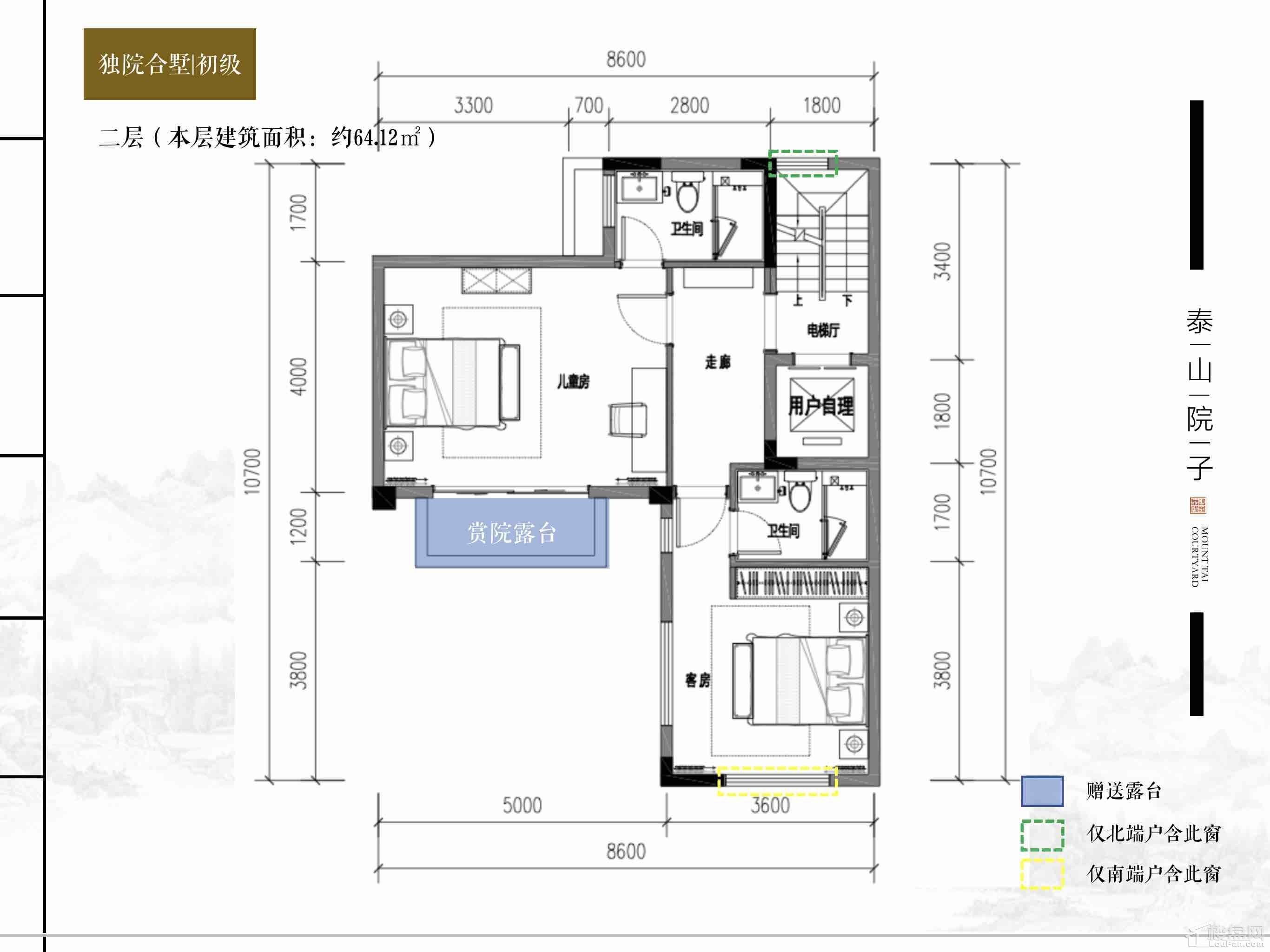 独院和墅2层