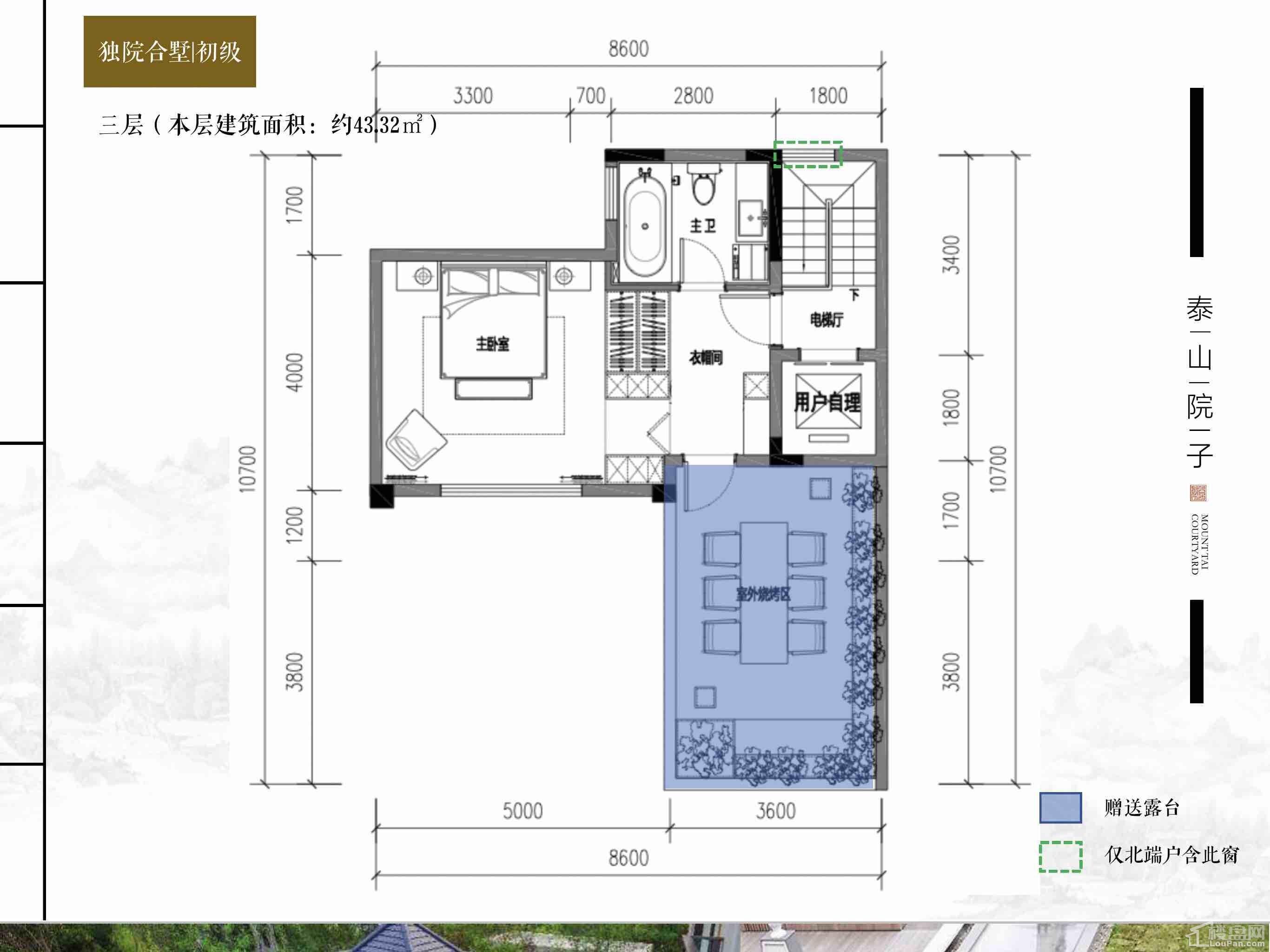 独院和墅3层