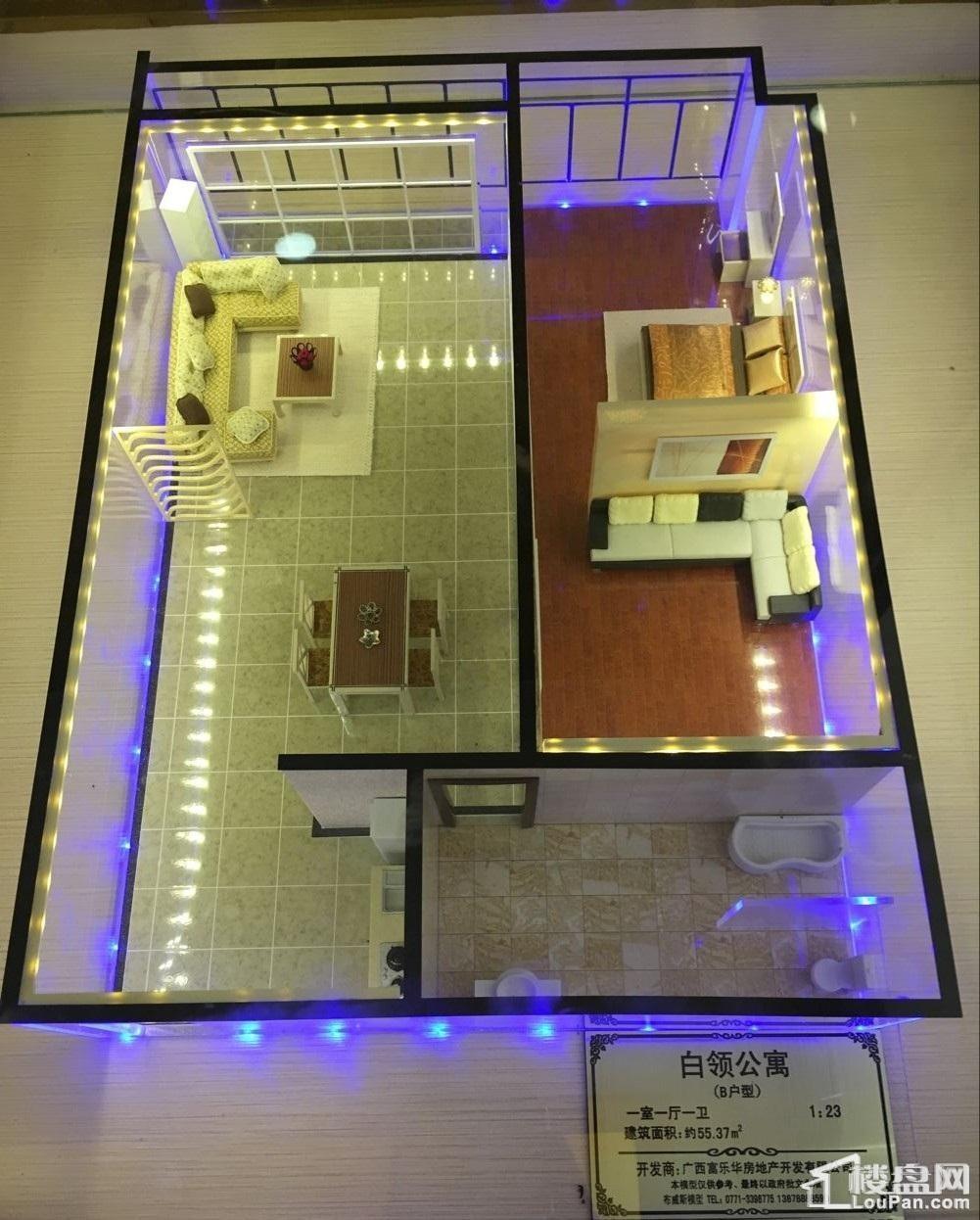 白领公寓B户型