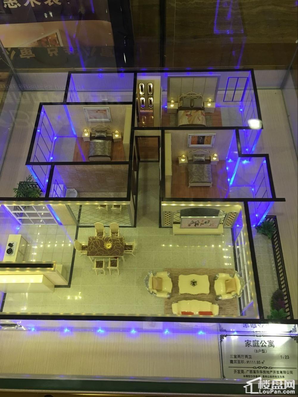 家庭公寓B户型