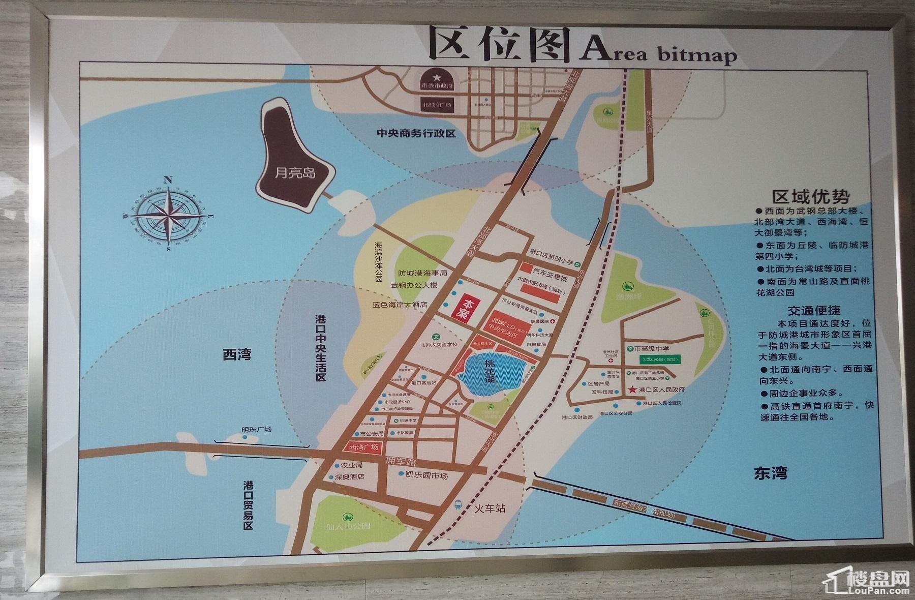 泛宇·惠港新城位置图