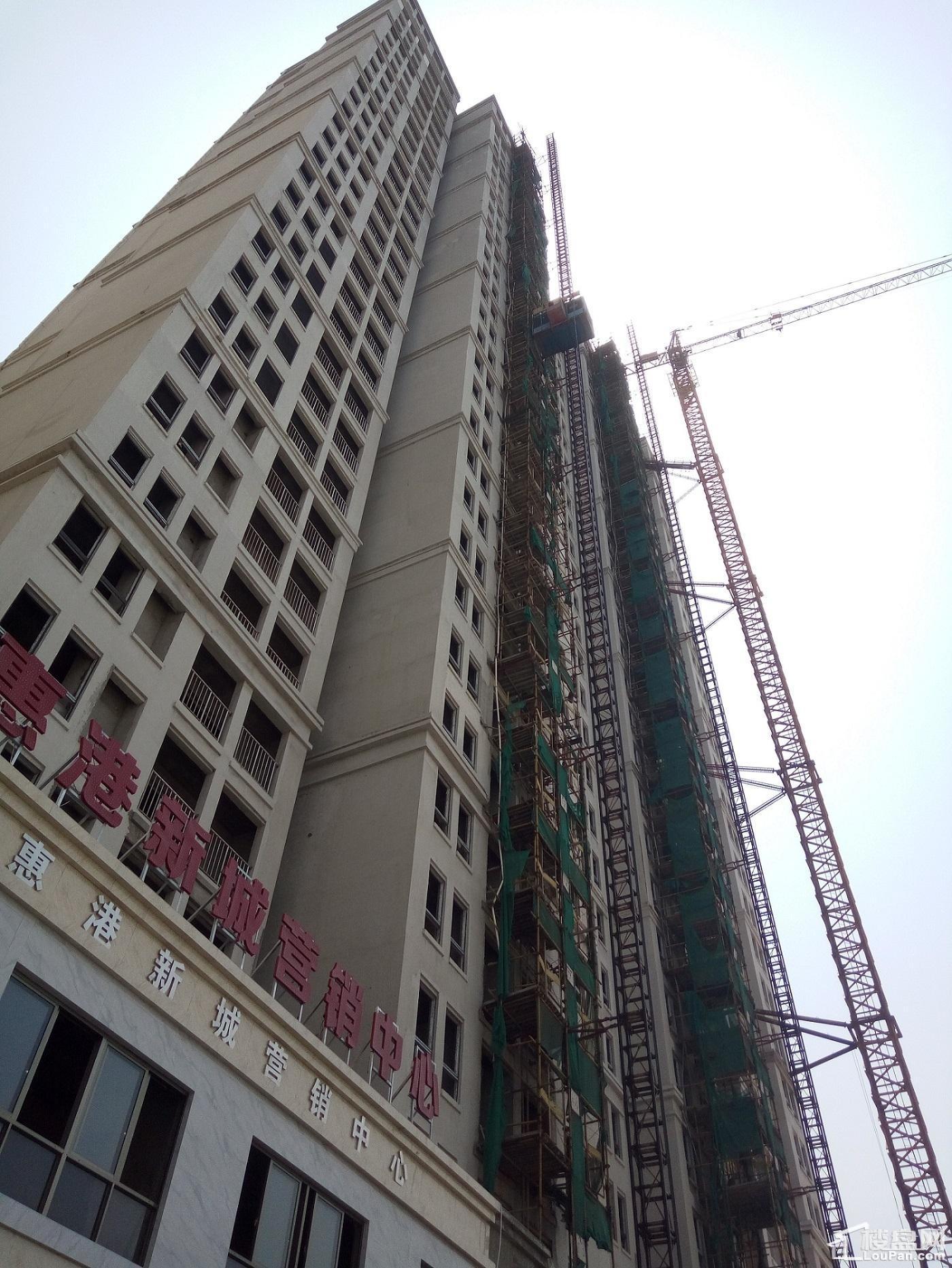 泛宇·惠港新城实景图
