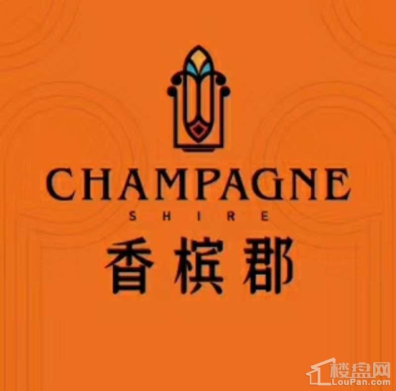 天骄香槟郡效果图