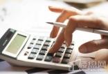 吕梁房产过户要交哪些税?怎么计算?