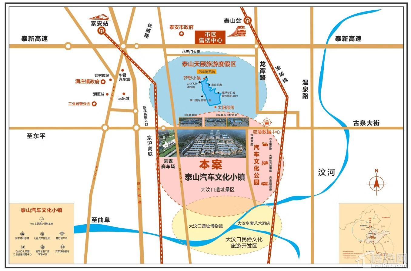 泰安六星汽车城位置图