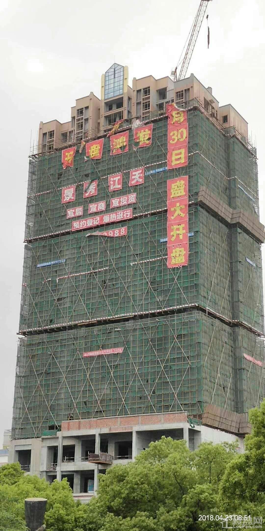 景秀江天工程实景