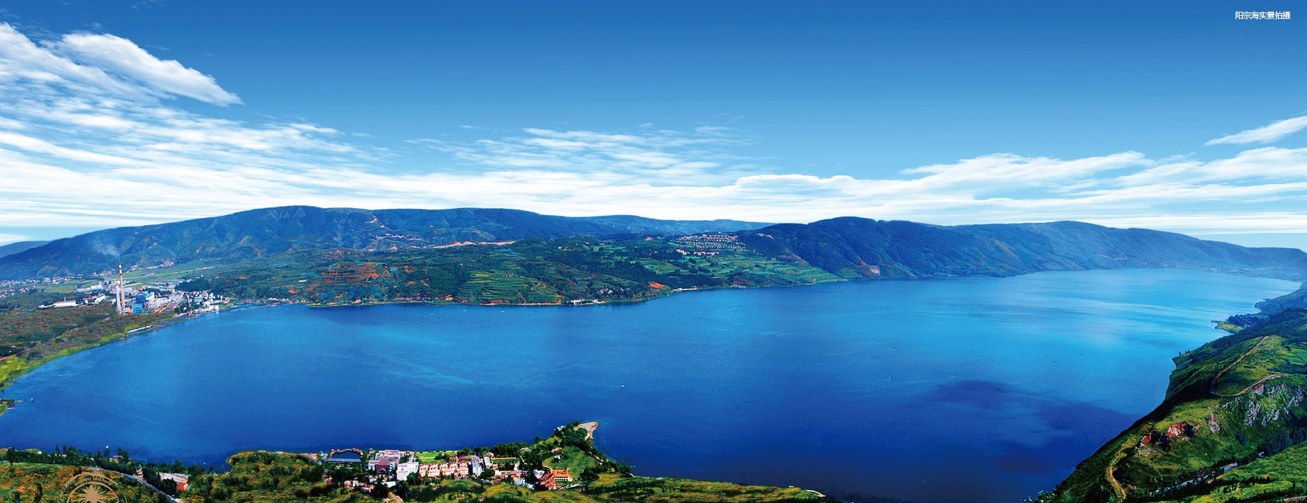 山水湖畔实景图