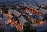 2018中国特色小镇发展高峰论坛暨第二届特色小镇产业链资源合作开放大会在京召开