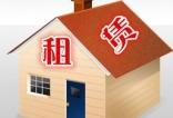 加快建立租购并举的住房体系