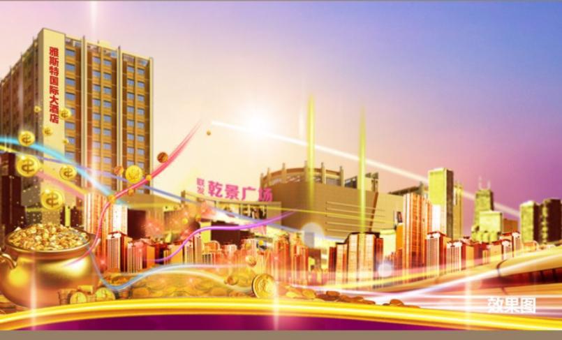 桂林联发乾景广场高清图