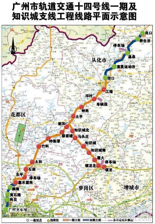 增城未来将有7地铁 10有轨电车 新塘交枢纽:广州新东站,城际轨道图片