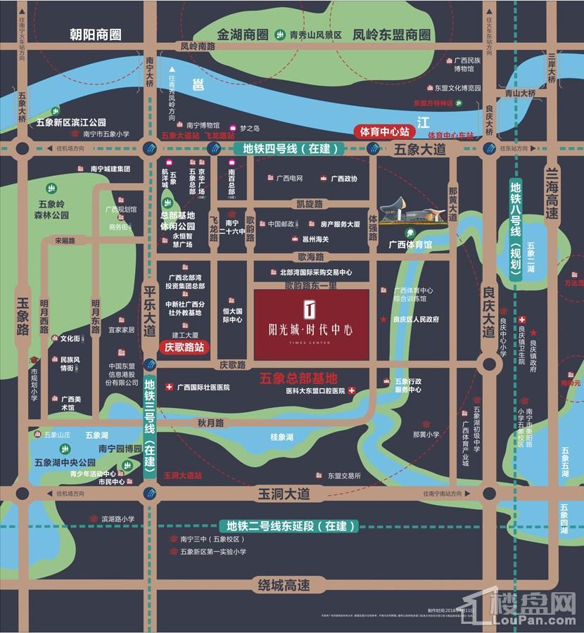 阳光城时代中心位置图
