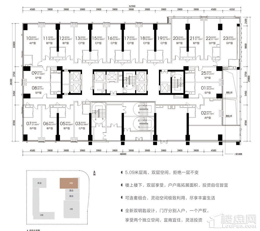阳光城时代中心B栋空间平面图二至三层
