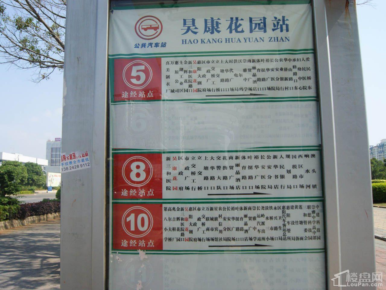清泉城市广场配套图