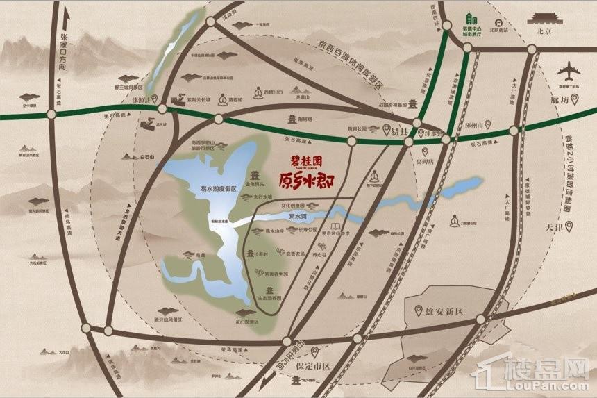 碧桂园•原乡水郡位置图