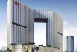 厦门国贸完成发行10亿可续公司债 利率5.3%