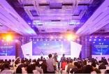 2018租赁地产(公寓及办公)行业高峰论坛暨2017年度影响力品牌(MBI)颁奖盛典
