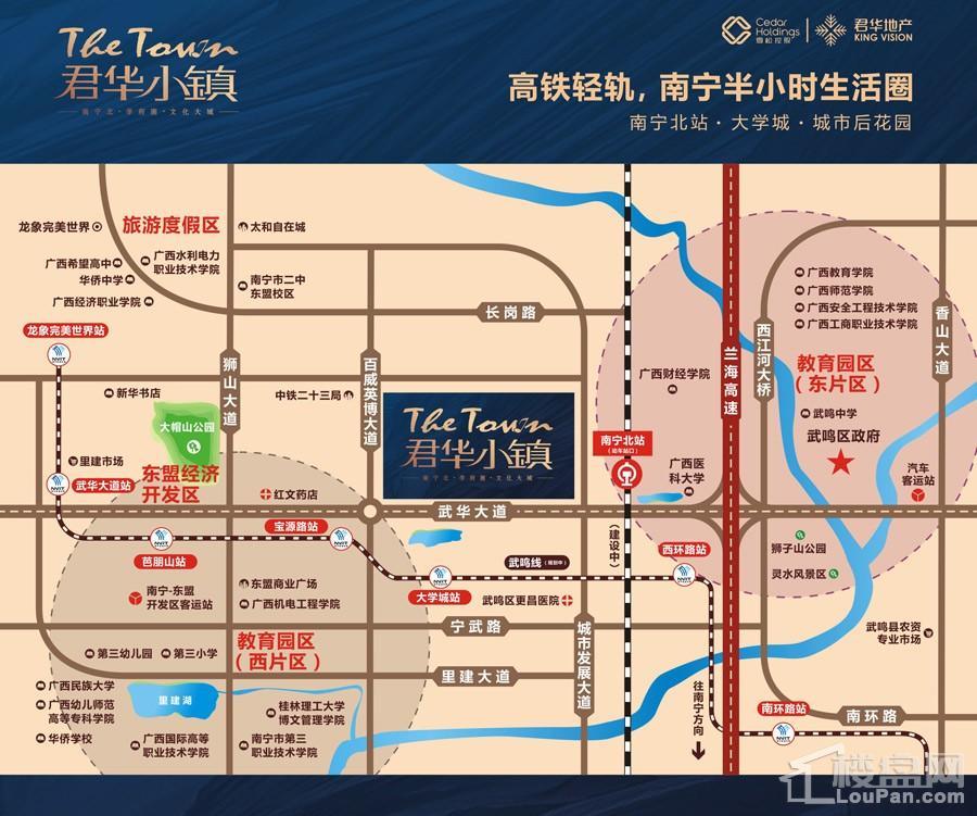 君华小镇位置图