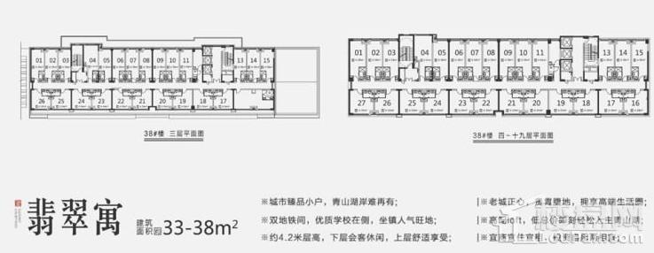 公寓平面户型图