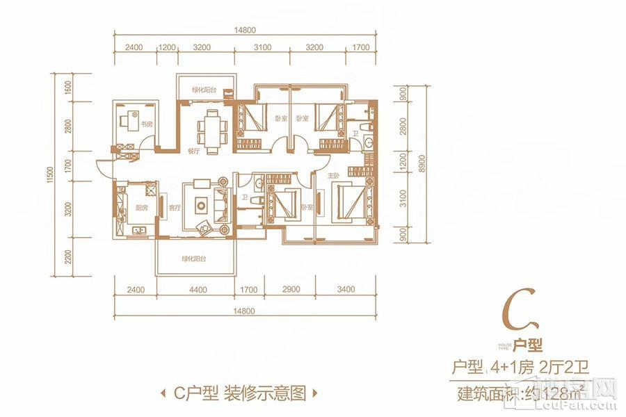 龙光玖誉府7-11#楼C户型图