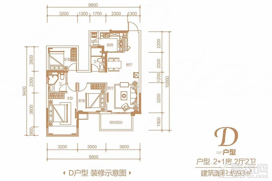 龙光玖誉府1-15#楼、18/19#楼D户型图