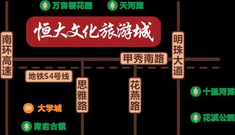 贵阳恒大文化旅游城位置图