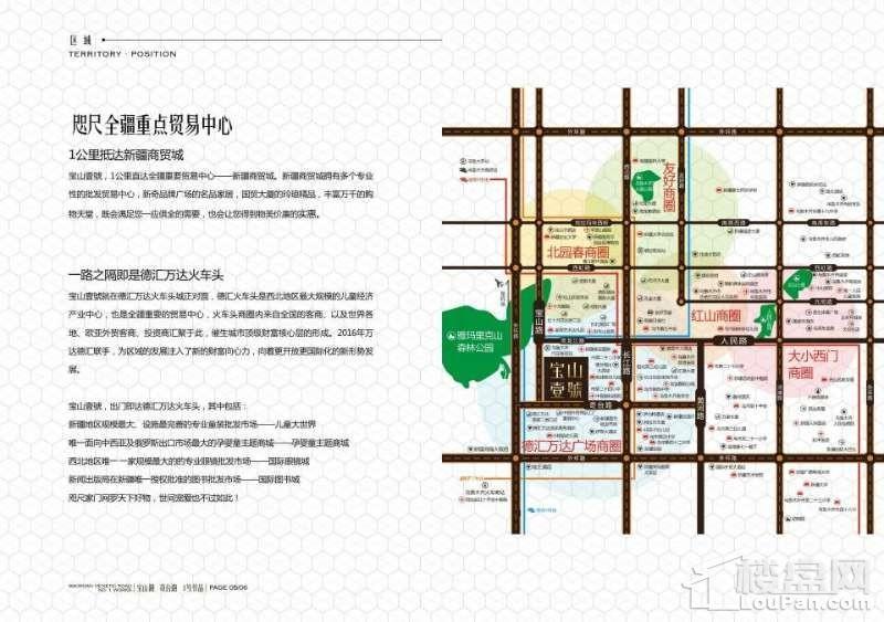 宝山壹号位置图