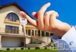 涿州办理按揭买房需要哪些条件