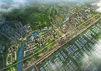 荣盛·宣化高铁新城