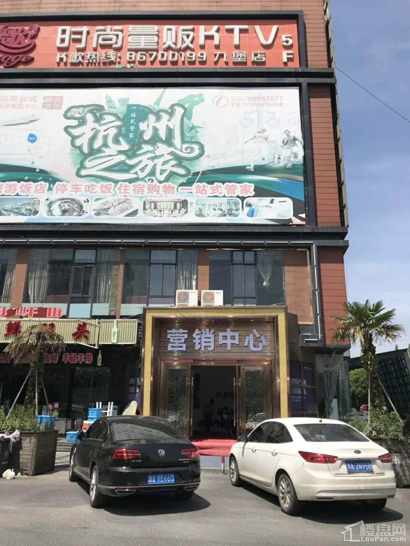杭州新客站商业城实景图