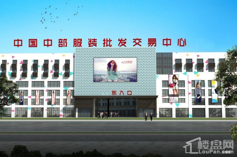 阜阳临沂商城服装城效果图