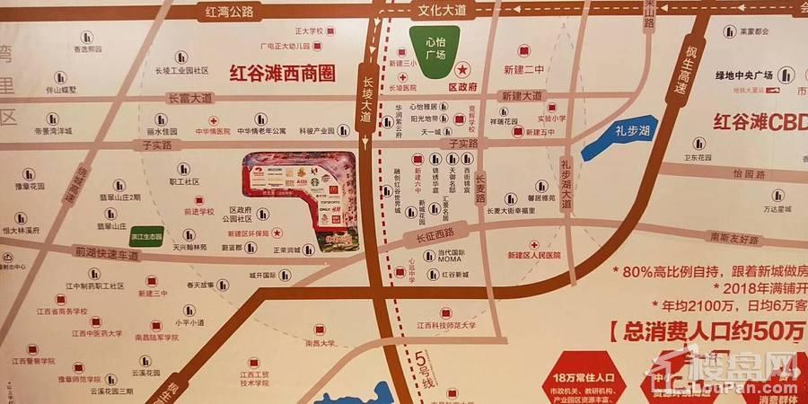 新建新城吾悦广场位置图