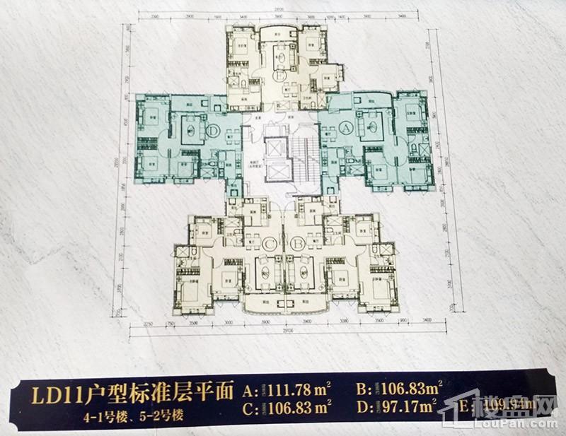 恒大翡翠龙庭LD11户型平面图