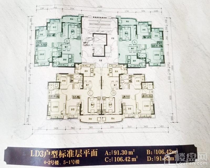 恒大翡翠龙庭LD3户型平面图