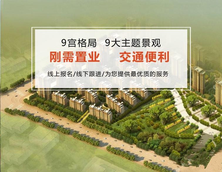 西安九境城高清图
