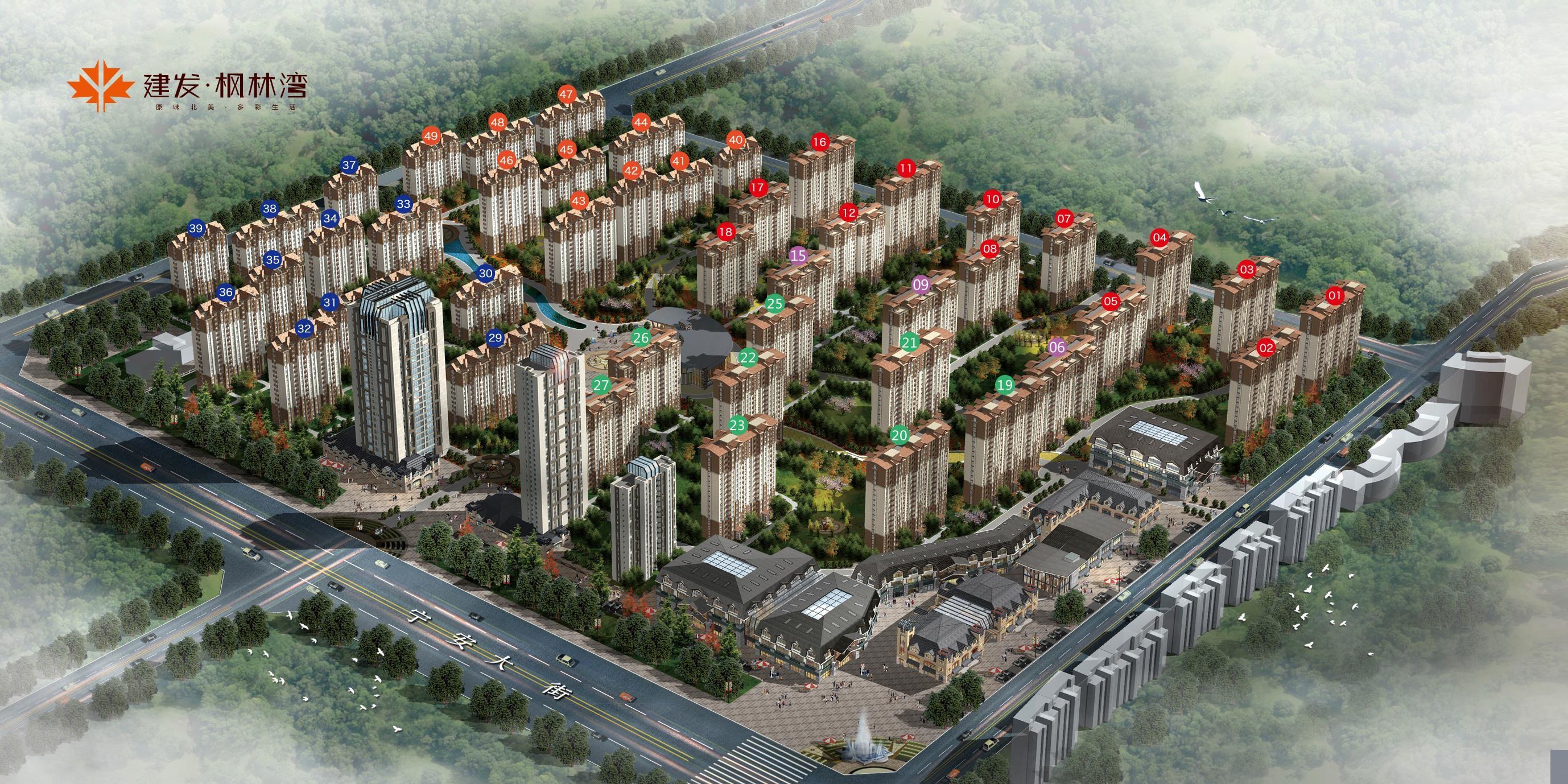 建发枫林湾公寓