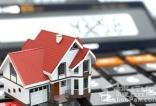 梅县申请二手房贷款时应注意哪些问题?