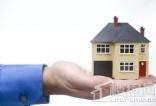 茂名买二手房可以贷款吗?