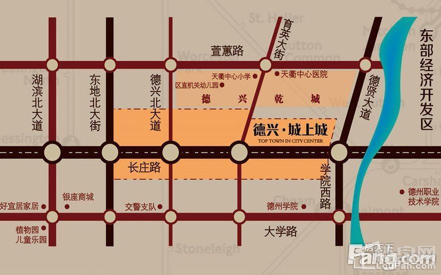 德兴城上城位置图