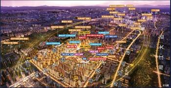 保利未来城市